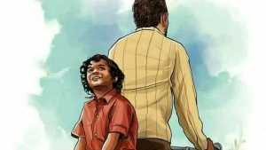 #fathers_day #अलक #बाप नावाचा कल्पवृक्ष