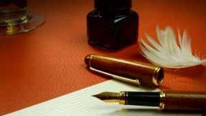 मनातील पत्रें. प्रिय बापू... डॉ. अनिल कुलकर्णी