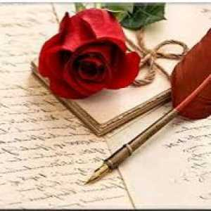 पत्रास कारण की - तुझ्या प्रीतीत चिंब मी भिजले...