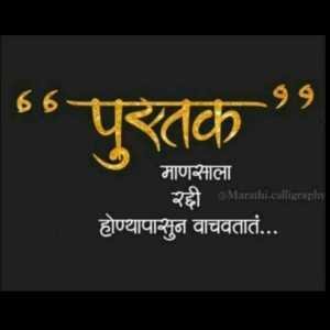 rakhi bhavsar bhandekar