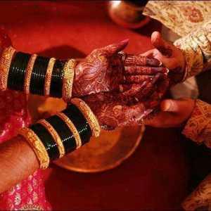 एक आगळेवेगळे लग्न भाग ६४